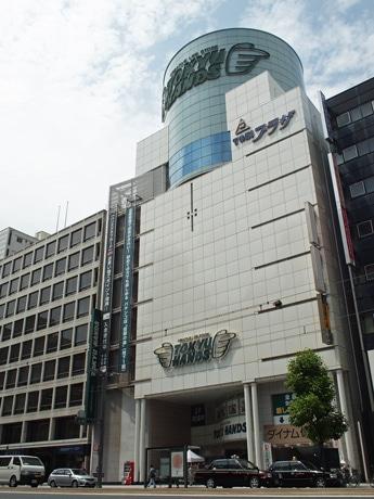 序破急が8階に新館をオープンする広島東映プラザビル外観