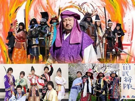 イベントに参加する岐阜、神戸、福岡の武将隊