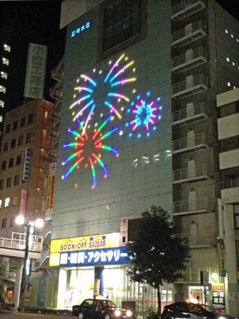 石崎本店パーキング外観にLEDライトで作った花火