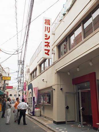10月5日にリニューアルオープンする「横川シネマ!!」外観