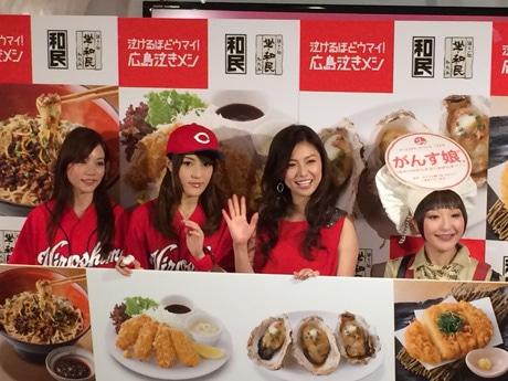 広島ブランドショップTAUで行われた記者会見には、島谷ひとみさんも登場した(写真右から2人目)