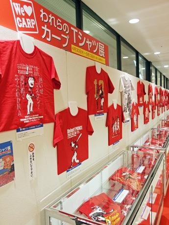 オールドファンには懐かしいTシャツも並ぶ