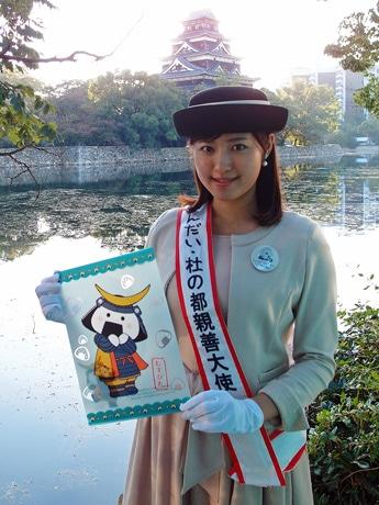 明日からのフードフェスに参加する「杜の都親善大使」中村かさねさん