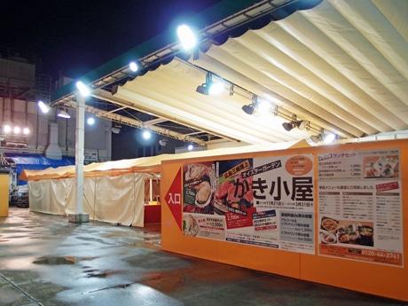 12月~1月にかけて利用客数が増える広島三越屋上のカキ小屋