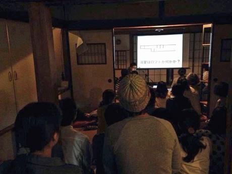 マドリストの森岡さんが厳選した間取りスライドを披露する