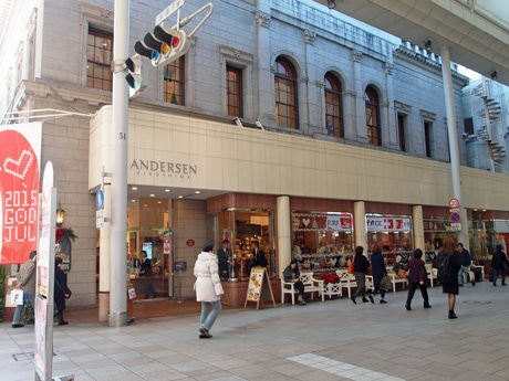 アンデルセングループの旗艦店「広島アンデルセン」外観