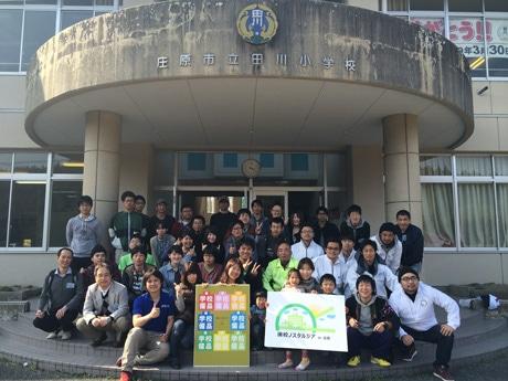 田川小学校で昨年3月に初開催した「廃校ノスタルジアin庄原」