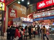 広島・本通りに原宿発「マリオンクレープ」 タイトーがアミューズメント施設前に