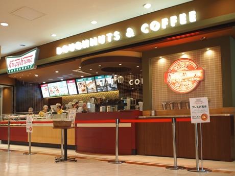 広島県1号店として2014年にオープンした「広島アルパーク店」外観