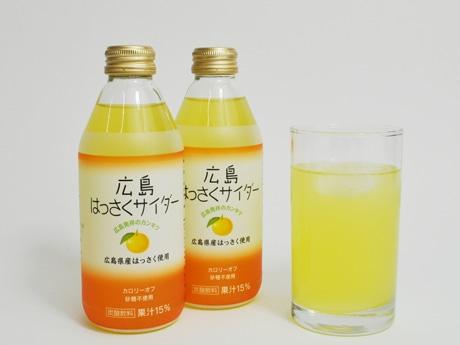 果汁15%を使った第2弾商品「広島はっさくサイダー」