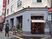 広島アンデルセン仮店舗の営業スタート ワインセラー、カフェも備える