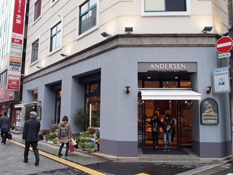 仮店舗で営業を再開した「広島アンデルセン」正面玄関側の外観