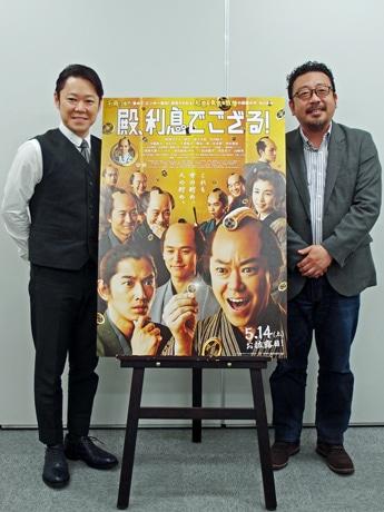 主演の阿部サダヲさんと中村義洋監督(写真右)
