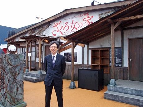 お化け屋敷プロデューサー五味弘文さんとお化け屋敷「ざくろ女の家」