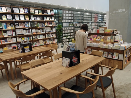 広島パルコの無印良品がリニューアル 「ムジブックス」ほか新コンテンツも - 広島経済新聞
