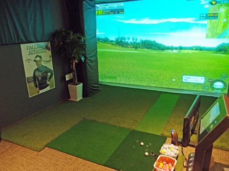 米LPGA公認のシミュレーターを備え、幅4.2メートル、高さ2.6メートルのスクリーンに向かってボールを打ち込む