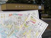 広島が舞台のアニメ映画「この世界の片隅に」 監督補の手描きロケ地マップ登場
