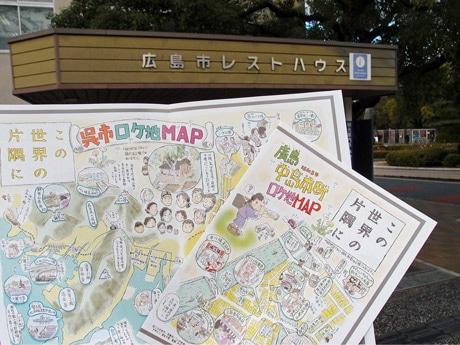 マップには、「絵地図ですので縮尺、軒数など正確ではありません」との注釈も