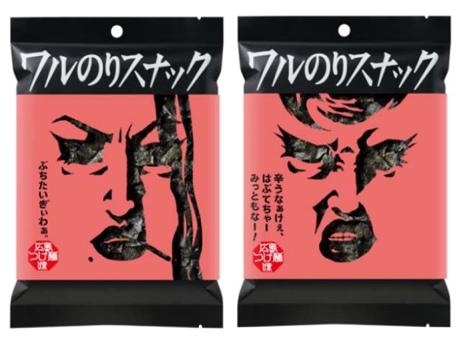 のりを使ったスナック菓子「ワルのりスナック 広島つけ麺味」パッケージ