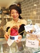 広島にイタリアジェラート専門店 白島のイタリアン「ポリポ」が出店