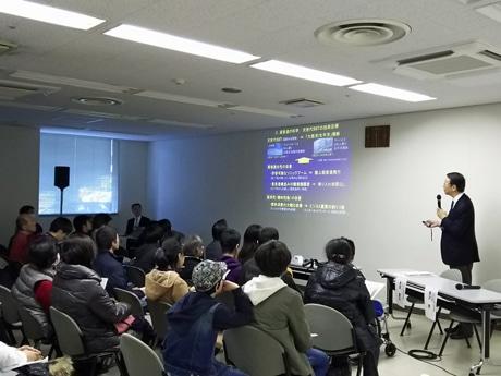 昨年1月に開催した「JAXAタウンミーティング」の様子(C)JAXA