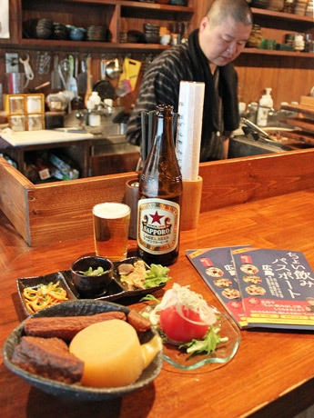 紙屋町の立ち飲み店「寅造」で提供するちょい飲みセット