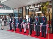 広島駅前に全国初「エディオン蔦屋家電」 書籍13万冊以上をそろえる