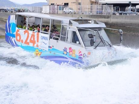 東京や大阪、長崎ハウステンボス、島原などですでに運行されている水陸両用バス