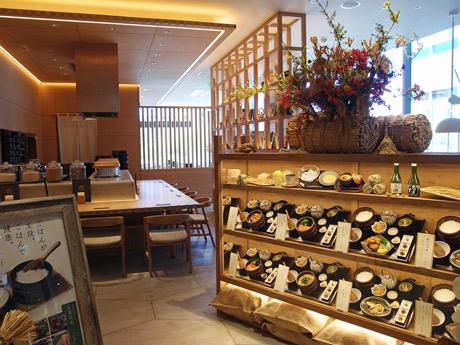 サタケが開いた地域連携型の和食レストラン「豊栄ごはんくらす」