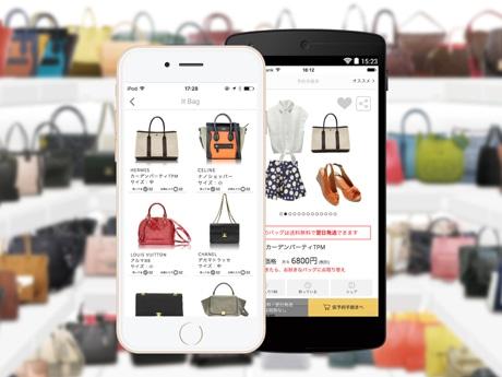バッグの定額レンタルサービス「ラクサス」利用画面イメージ