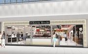 広島駅在来線改札内に「アントレマルシェ」 カルビープラスや不二家ファクトリー出店へ
