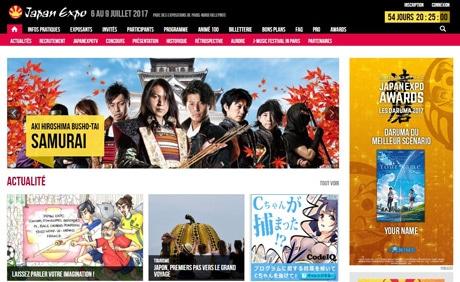 「安芸ひろしま武将隊」を紹介するジャパンエキスポのウェブページ
