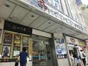 広島の福屋百貨店で映画「この世界の片隅に」トークイベント オールナイト上映会も