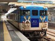 広島駅発着の観光列車「瀬戸内マリンビュー」 5年ぶりに福山まで延長運転