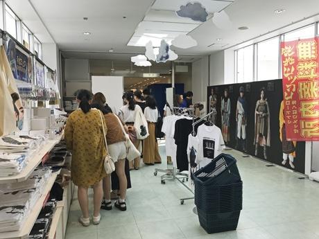 広島パルコに開設した「勇者ヨシヒコ」の無料案内所