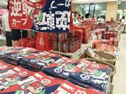 広島で「真夏のカープ百貨店」 御朱印帳やタオルなど、企業コラボ商品多彩に