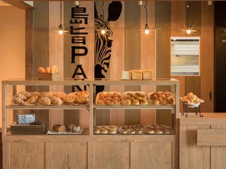 ホテル「宮島別荘」内にオープンしたパン店「島旨PAN(Shimauma Bakary)」