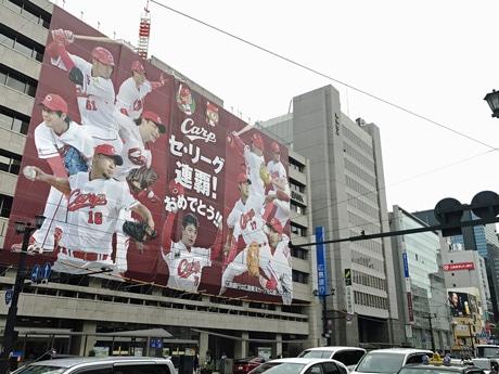 広島銀行本店に登場した監督や主力選手の写真入り巨大幕