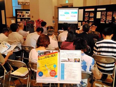 関連イベントとして9月20日にひらいたキューバビジネスセミナーの様子