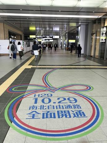 24時間通行可能になる広島駅南北自由通路