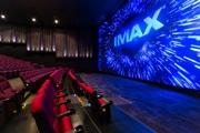 イオンモール広島府中の映画館が「IMAXデジタルシアター」 導入へ