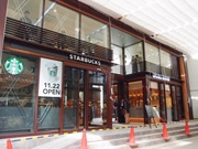 広島・宮島に「宮島ビール」醸造所 スターバックスコーヒーも出店、レストラン営業も