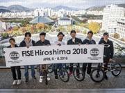 広島でアーバンスポーツ世界大会「FISE」開催へ 10万人動員目指す