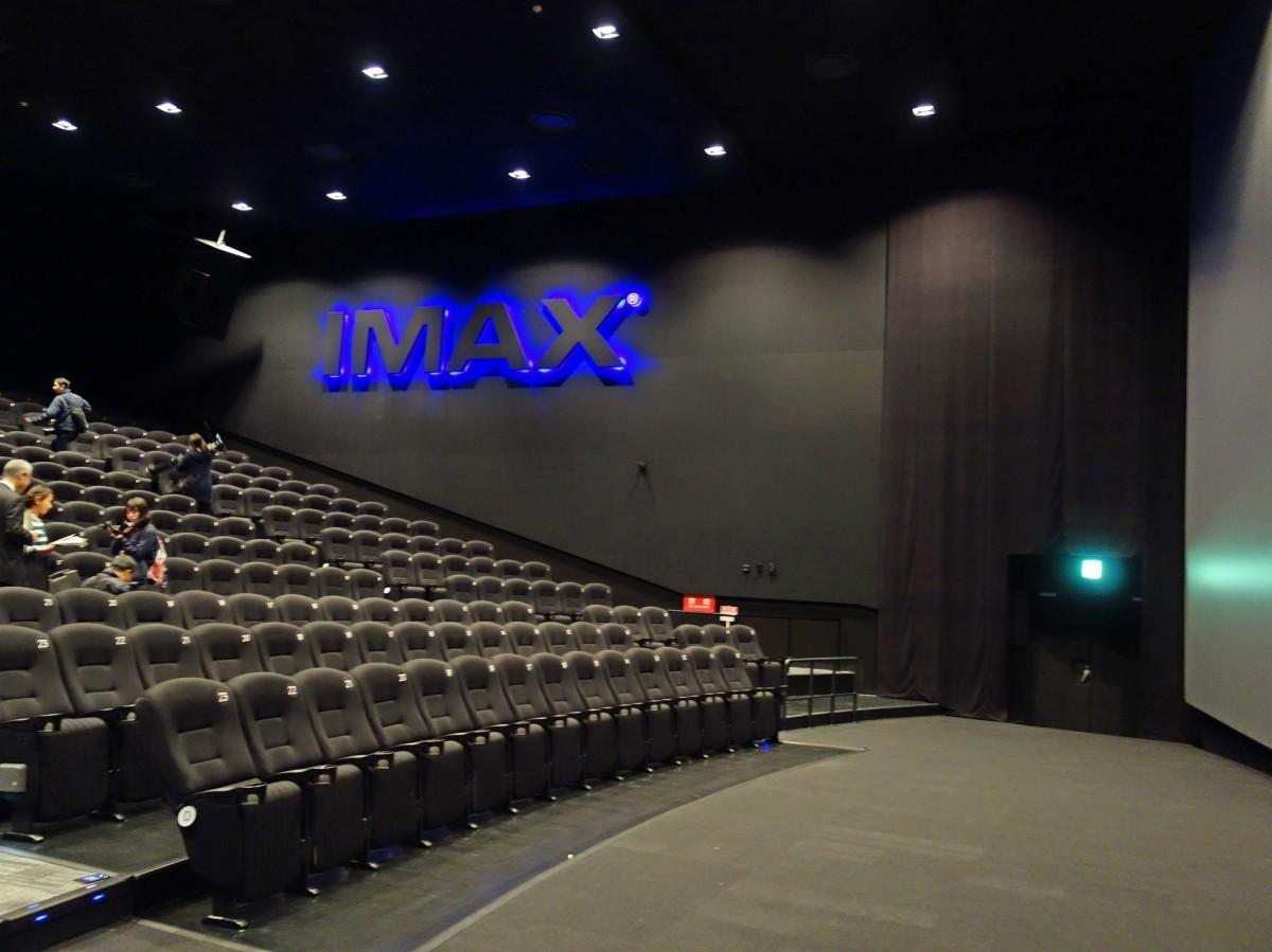 映画館「広島バルト11」に新設したIMAXデジタルシアター