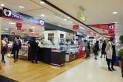 広島でバレンタイン商戦スタート 百貨店に特設会場、初登場ブランドも