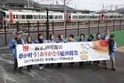 広島で「終着駅サミット」 JR可部線の復活電化延伸から1周年で