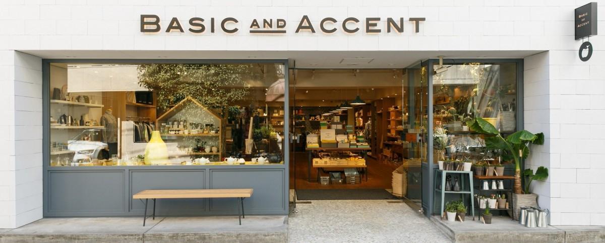 広島の企業が出店する生活雑貨セレクトショップ「BASIC&ACCENT」の中四国エリア旗艦店