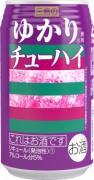 広島の赤しそふりかけ「ゆかり」がチューハイに しそ焼酎「鍛高譚」とコラボで