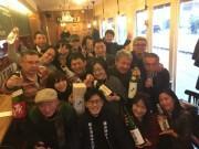 広島城で「燗酒フェスティバル」 県内14蔵が参加、50種飲み比べ