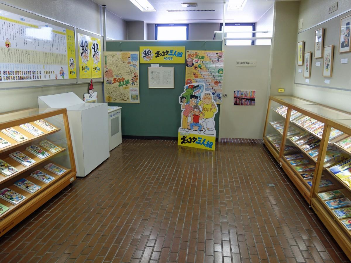 広島市こども図書館で4月15日まで開く「ズッコケ三人組」の特別展